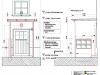 05-helenenstrasse-ausfuehrung-details_1